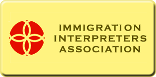 Immigration Interpreters Association